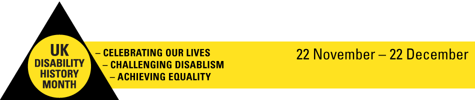 UKDHM logo